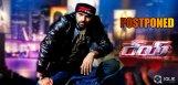 Audio-release-of-039-Rey039-postponed