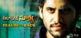 auto-nagar-surya-telugu-movie-review-collections
