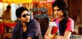 auto-nagar-surya-release-date-postponed-again