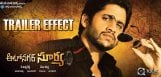 Auto-Nagar-Surya-on-Demand