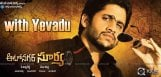 Auto-Nagar-Surya-along-with-Yevadu
