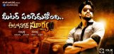 autonagar-surya-movie-making-profits