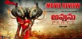 avunu-2-movie-review-and-ratings-ravi-babu-poorna