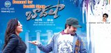 Huge-demand-for-Baadshah-benefit-show