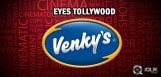 Venkys-Tollywood-debut-