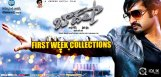 Baadshah-1st-week-collections