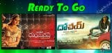 baahubali-rudramadevi-lion-movies-release-dates