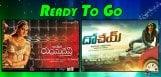 baahubali-rudramadevi-lion-movies-release-dates
