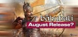 baahubali-movie-new-release-date-details