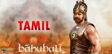 baahubali-movie-tamil-version-title-details