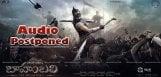baahubali-audio-release-postponed-latest-news