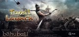 Baahubali-tamil-trailer-launch-exclusive-details