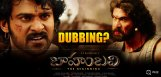 baahubali-movie-hindi-version-exclusive-details