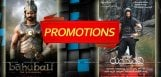 rudramadevi-baahubali-movies-promotion-news