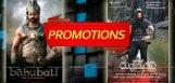 rudramadevi-baahubali-movies-promotion-news