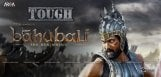 comparison-between-baahubali-and-magadheera