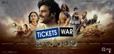 celebrity-craze-for-baahubali-first-day-show-ticke