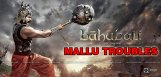 baahubali-movie-release-stopped-in-kerala