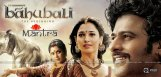 baahubali-movie-marketing-strategy-exclusive-news