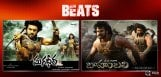 baahubali-breaks-magadheera-movie-records