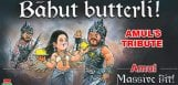 amul-cartoon-tribute-to-baahubali-movie-news