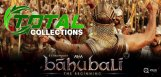 speculations-around-baahubali-movie-collections