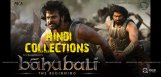 baahubali-movie-hindi-version-collections-details