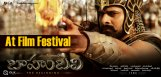 baahubali-screening-at-busan-film-festival