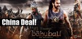 baahubali-releasing-in-china-by-e-star-films