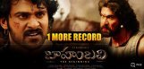 baahubali-film-entertainment-tax-record-in-kerala