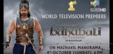 baahubali-movie-malayalam-version-in-telivision