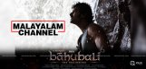 Baahubali-movie-premiere-in-malayalam-television