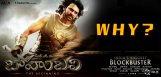 baahubali-movie-stands-fourth-place-in-trps