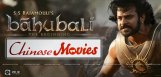 discussion-on-war-sequences-in-baahubali-part2