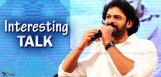 prabhas-praises-baahubali-makers-at-gama-awards