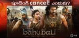 baahubali-one-day-break-for-manamantha