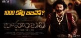 expectations-on-baahubali-the-conclusion-business