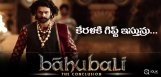 baahubali-the-conclusion-release-onkerala-newyear