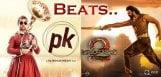 baahubali-2-collections-to-beat-aamirkhan-pk
