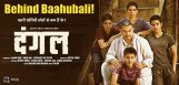 dangal-is-behind-baahubali-collections