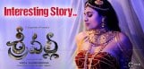 discussions-on-srivalli-story