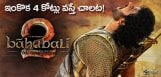 baahubali2-telugu-collections-rs200cr