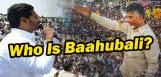 baahubali-mania-in-andhra-pradesh-politics