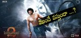 speculation-over-baahubali-release-preponement-