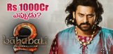baahubali2-collections-to-reach-rs1000crores