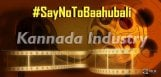 kannada-industry-still-angry-on-baahubali