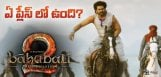 baahubali-2-collections-position-in-india