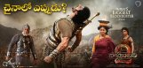 baahubali2-release-plans-in-china-details