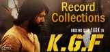 kgf-movie-breaking-many-records