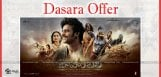 baahubali-special-dasara-offer-on-youtube